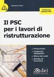 Il PSC per i lavori di ristrutturazione