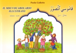 Il mio vocabolario illustrato italiano-arabo