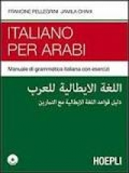 Italiano per arabi