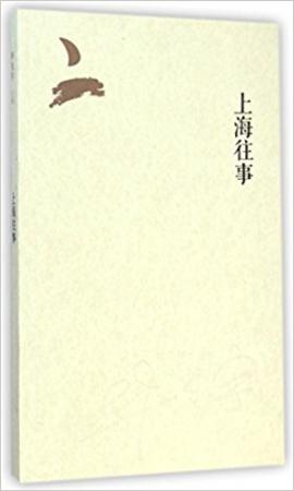 [La triade di Shanghai]
