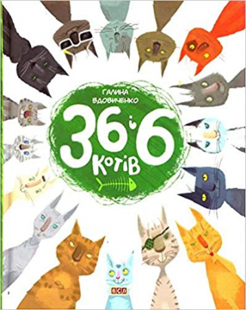 [36 and 6 cats]