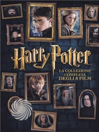 Harry Potter e la pietra filosofale [VIDEOREGISTRAZIONE]