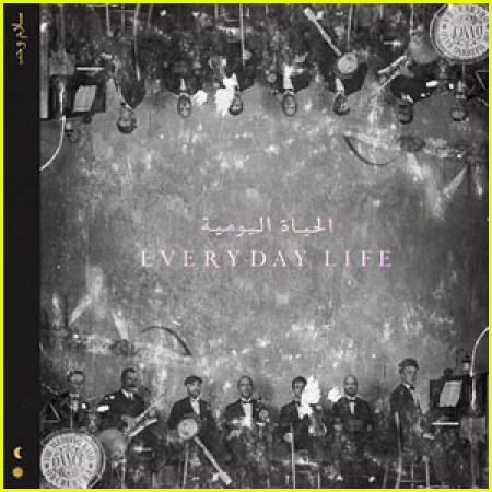 Everyday life [DOCUMENTO SONORO]