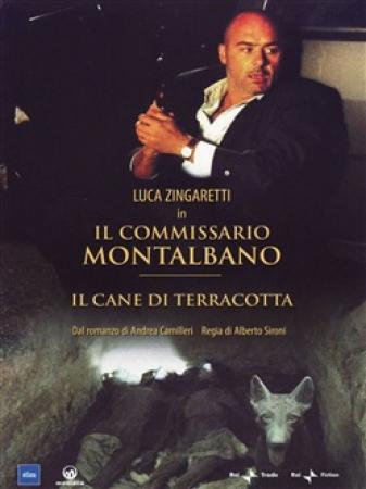 Il commissario Montalbano [VIDEOREGISTRAZIONE]. Il cane di terracotta