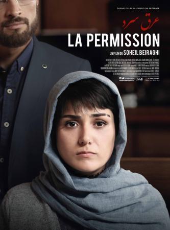 La permission [VIDEOREGISTRAZIONE]