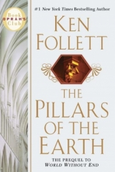 ˆThe ‰pillars of the earth
