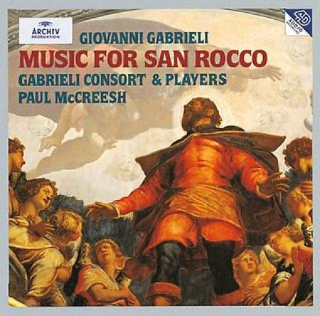 Music for San Rocco [DOCUMENTO SONORO]