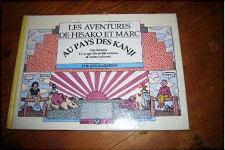Les aventures de Hisako et Marc au pays des Kanji