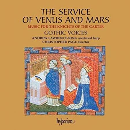 The service of Venus and Mars [DOCUMENTO SONORO]