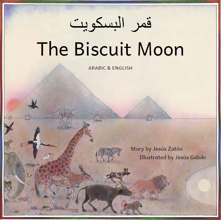 The biscuit moon