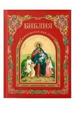 [Storie della Bibbia per bambini